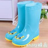 雙12狂歡購 兒童雨鞋男童寶寶雨靴女童水鞋防滑卡通中筒中童加絨保暖學生水靴