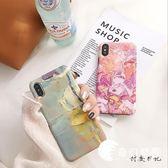 手機殼-復古立體水墨油畫蘋果X手機殼iphone7plus/8/6S簡約磨砂半包硬殼-奇幻樂園