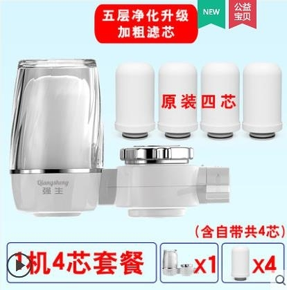 熱賣淨水器 強生凈水器水龍頭過濾器家用直飲自來水廚房濾水器旗艦店官網 艾家