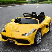 兒童電動車四輪遙控玩具車可坐人寶寶電動汽車小孩子嬰兒搖擺童車igo 溫暖享家