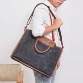 公事包 公文包男休閒手提包復古背包15寸電腦包大容量單肩包 莎瓦迪卡