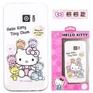【Hello Kitty】Samsung Galaxy S7 立體彩繪透明保護軟套
