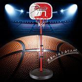 兒童籃球架  架子玩具戶外運動家用室內投籃可升降鐵桿游戲籃球框jy【店慶八折特惠一天】
