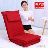海貝麗加長靠背懶人沙發榻榻米可摺疊單人午休沙發小床上電腦椅子  ATF 『極有家』