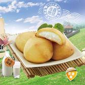 南投皇族牛乳餅240G【愛買】