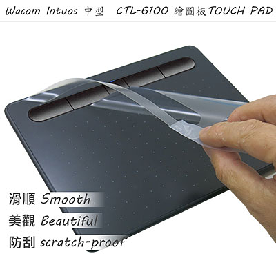 【Ezstick】Wacom Intuos 中型 CTL-6100WL E0-CX TOUCH PAD 觸控板 保護貼