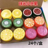 韓國文具水晶泥 兒童橡皮泥無毒創意手工diy水晶泡泡彩泥玩具
