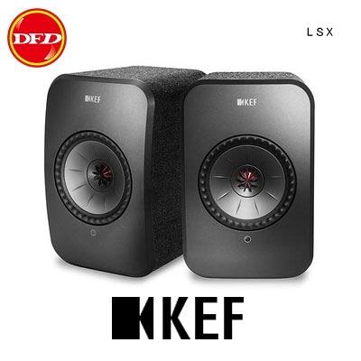 英國 KEF LSX Wireless 黑色 Hi-Fi 主動式藍芽無線喇叭 送超商500元 公司貨