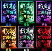 熒光板 LED電子熒光板 手寫發光板廣告牌閃光黑板5070小黑板宣傳可擦畫板