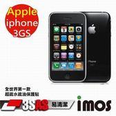 ♕全世界第一款♕ iMOS Apple iPhone 3GS 3SAS 超疏水疏油保護貼