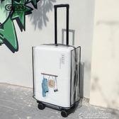 行李箱透明箱套24寸旅行箱保護套拉桿箱防塵袋密碼箱套子耐磨防水 color shop