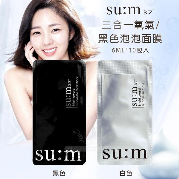 韓國SUM:37三合一氧氣/黑色泡泡面膜 6ml *10包