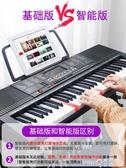 永美電子琴成人兒童初學者入門61鋼琴鍵幼師專用多功能成年專業88  (pink Q時尚女裝)