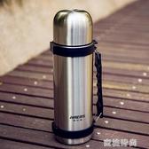 哈爾斯保溫壺杯大容量不銹鋼水壺杯子旅行戶外車載便攜家居熱水瓶『蜜桃時尚』