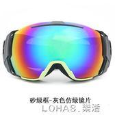專業滑雪眼鏡雙層防霧鏡片大球面滑雪夜視護目鏡風鏡可卡鏡 樂活生活館