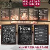 小黑板磁性掛式定制創意菜單展示牌家用店鋪廣告黑板裝飾餐廳咖啡店酒吧支架式辦公黑板