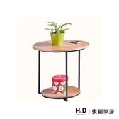 科林原木黑鐵小茶几(20HY2/A274-03)/H&D東稻家居