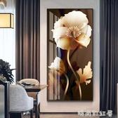 輕奢玄關裝飾畫現代簡約走廊過道壁畫豎版花卉大氣背景墻裝飾掛畫MBS「時尚彩紅屋」
