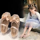 女童小皮鞋水晶兒童公主鞋閃演出春秋季女寶單鞋中大童鞋子小女孩