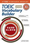 (二手書)多益測驗核心單字書 TOEIC Vocabulary Builder(1 書 + 1 CD)