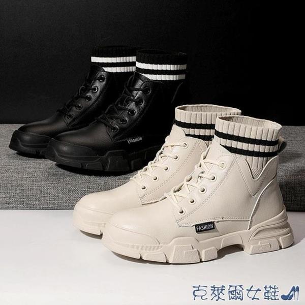 馬丁靴 加絨馬丁靴女薄款2020年新款百搭英倫風透氣女鞋厚底內增高短靴子 快速出貨
