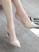 高跟鞋 高跟鞋春季仙女風尖頭白色細跟女百搭婚鞋伴娘鞋小碼單鞋