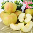 果之家 日本TOKI多汁水蜜桃蘋果8粒裝禮盒(單顆約310g)