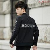 秋裝外套男韓版修身休閒夾克