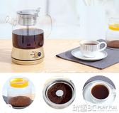 養生壺 心好黑茶煮茶器全自動加厚玻璃多功能電熱蒸茶器養生花茶壺 玩趣3C