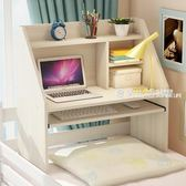 電腦桌 床上書桌電腦桌大學生宿舍上鋪下鋪懶人桌做桌寢室簡易學習小桌子·夏茉生活YTL