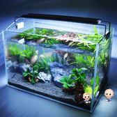 魚缸燈 水族箱小型魚缸LED燈防水魚缸燈管支架燈草缸超薄LED拉桿燈水草燈 1色