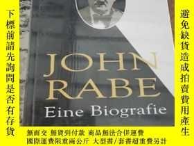 二手書博民逛書店拉贝传(英文版)罕見[John Rabe:A German Witness to the Nanjing Mass