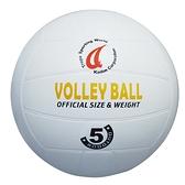 TROPS白色排球5號(超纖皮排球/特波士/5號球/五號球/皮球/成功)