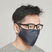 【雨晴牌-超防霧抗UV防水布口罩*1 (深藍色)】+【抗菌活性碳濾片*1】抗菌除臭附TTRI報告可重覆用