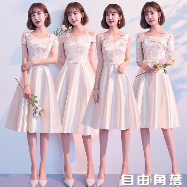香檳色姐妹團伴娘服中長款 韓版姊妹裙 伴娘禮服女 2020新款 自由角落