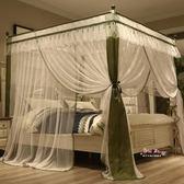 蚊帳 蚊帳三開門1.8m床雙人家用1.5m床宮廷公主風落地加密加厚烤漆支架T 3 色