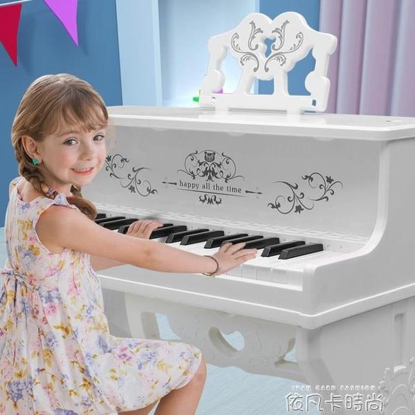 寶貝星電子琴小鋼琴兒童初學者2-5周歲4寶寶玩具禮物女孩家用成年QM 依凡卡時尚