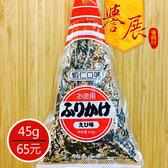 【譽展蜜餞】浦島海苔飯料-蝦仁口味/45克/65元