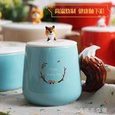 創意帶蓋勺卡通陶瓷杯個性馬克杯子辦公室早餐喝水杯牛奶杯咖啡杯「千千女鞋」