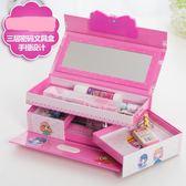 文具盒兒童卡通密碼鎖文具盒韓版三層多功能文具盒大容量鉛筆盒筆袋男女   color shop