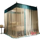 蚊帳 三開門落地蚊帳1.5m公主風1.8m床雙人支架家用紋賬2米床1.2T 多款可選
