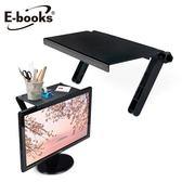 N55 多功能萬用螢幕置物架【E-books】