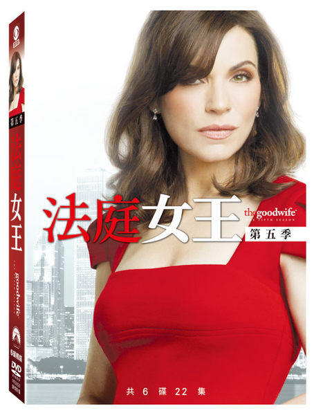 法庭女王 第5季 DVD The Good Wife Season 5 免運 (購潮8)