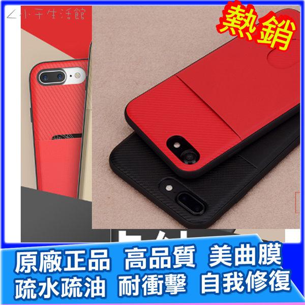 rock space卡納系列 iPhone 7 Plus 4.7吋 5.5吋 手機殼 防摔殼保護殼 另有犀牛盾