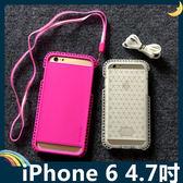 iPhone 6/6s 4.7吋 潮流螢光色保護套 軟殼 韓國原裝 附掛繩 掛脖 全包款 矽膠套 手機套 手機殼