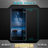 鋼化玻璃貼 諾基亞8 玻璃貼 鋼化膜 熒幕保護貼 Nokia 8 5.3 吋 鋼化玻璃 9H 防爆貼膜 手機