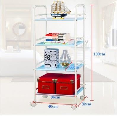 小熊居家家用置物架帶輪收納架可移動廚房儲物架整理架落地推車移動架子    藍色特價