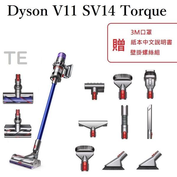 最新 Dyson V11 SV14 TorqueDrive Absolute 雙萬能含手持工具無線除螨吸塵器
