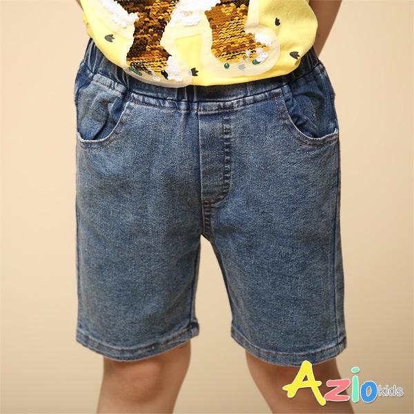 Azio 男童 短褲 基本款鬆緊牛仔短褲(藍) Azio Kids 美國派 童裝