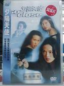 影音專賣店-G15-060-正版DVD*港片【夕陽天使】-莫文蔚*舒淇*趙薇